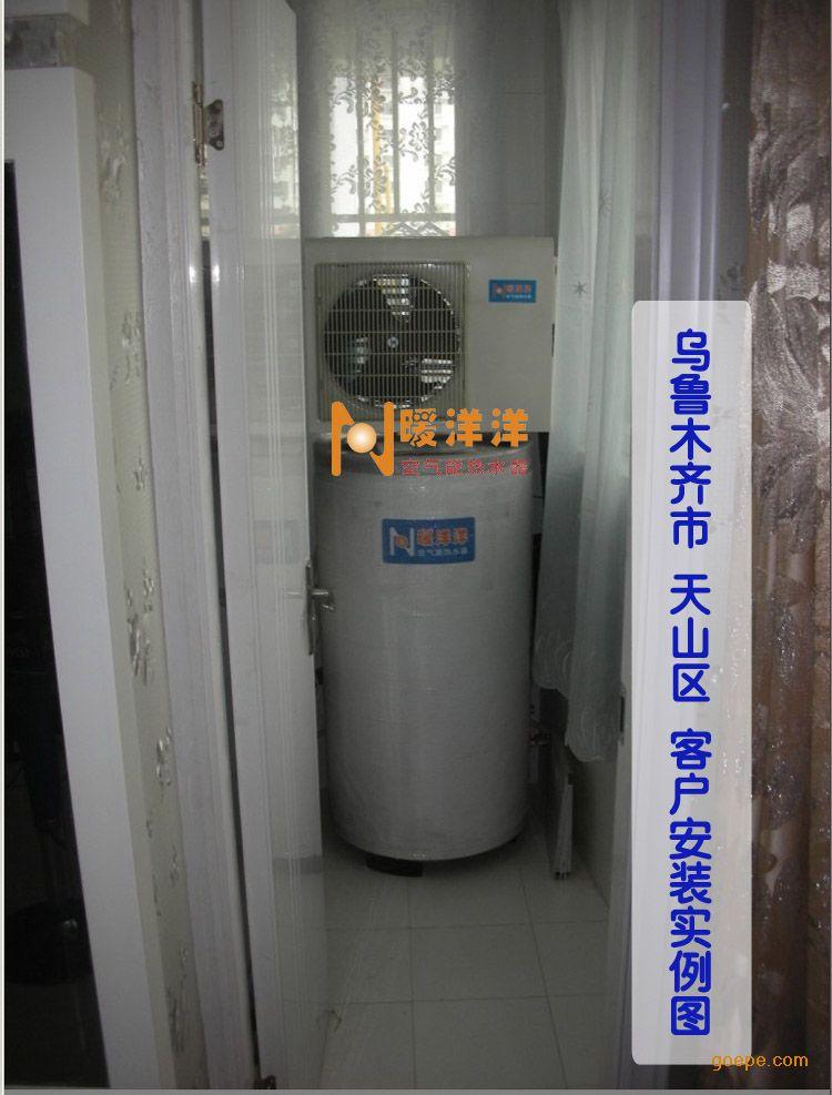 厨房冷气热水器排名