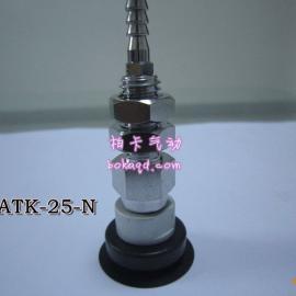 BOKA品牌台湾产薄型真空吸嘴|吸纸张塑料袋PE袋贴片机吸嘴