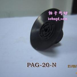BOKA品牌台湾产薄型真空吸盘|吸塑料袋PE袋纸张机械手真空吸盘