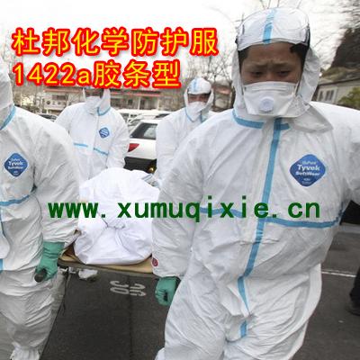杜邦病毒防护服、杜邦胶条防护服、杜邦医用防护服