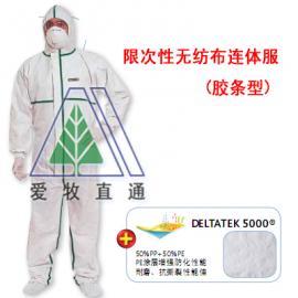 无纺布连体服、胶条型防护服、医用防护服厂家