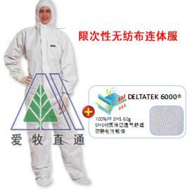 限次性无纺布连体服DT215、隔离服、病毒防护
