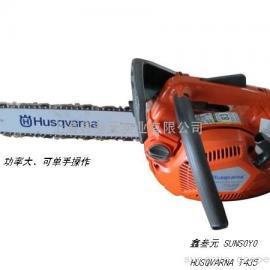胡斯华纳T435 单手操作锯 胡斯华纳油锯代理批发