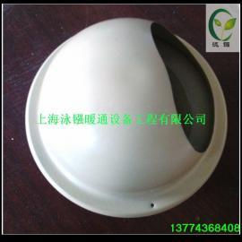 半球形不锈钢排气口 半圆防雨帽带喷塑烤漆