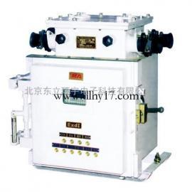 本质安全型照明信号综合保护装置