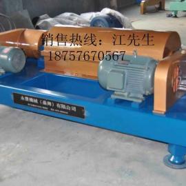 供应国内领先的电镀污水处理电镀污泥脱水机