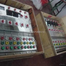 BXM8050防爆防腐照明配电箱BXM-8050-10/K