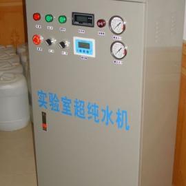 环保自来水去离子水设备(鑫煌水处理公司)