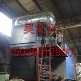汽水两用型余热锅炉