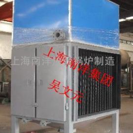 15吨锅炉省煤器