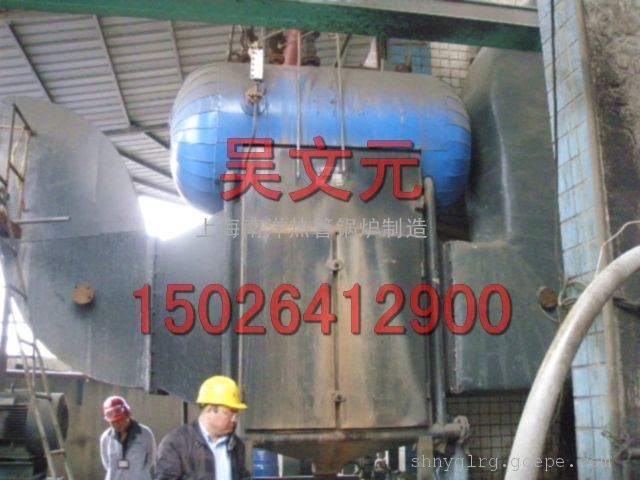 锅炉烟气余热回收