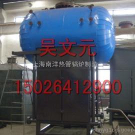 复合管余热蒸汽锅炉