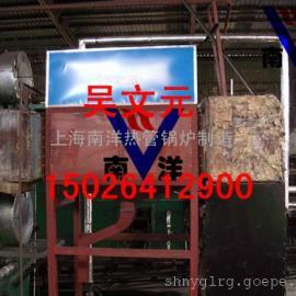 余热回收热水装置
