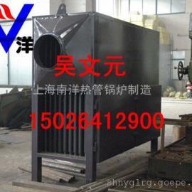 热管式空气换热器