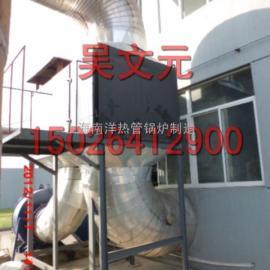 10吨蒸汽锅炉空气预热器