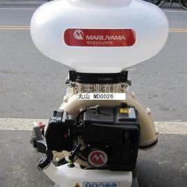 MD8026喷雾喷粉机、日本丸山代理、丸山MD8026