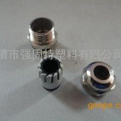 供应江苏黄镀镍电缆固定头PG9 金属防水接头 金属电缆锁头