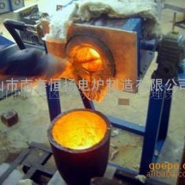 节能型中频炉 黄金中频炉