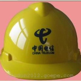 【厂家直销】ABS安全帽、通信专用安全帽、铁路专用安全帽
