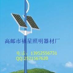 太阳能路灯厂家销售风光互补路灯太阳能路灯