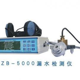 智能数字漏水检测仪ZB-5000