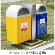 火车站垃圾桶钢板分类垃圾桶玻璃钢垃圾桶钢木垃圾桶室内垃圾桶