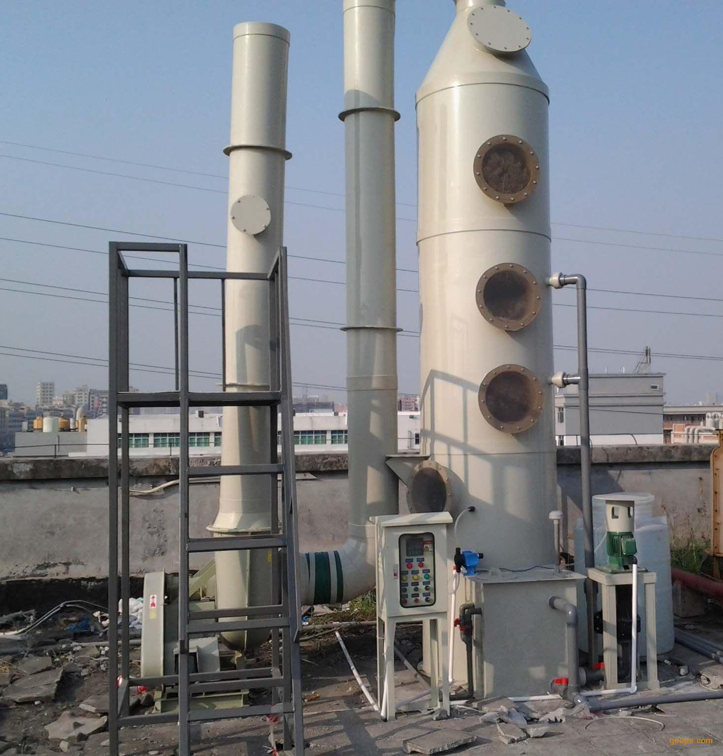 酸雾喷淋塔/净化塔设计流程说明—深圳科诚环保提供13612829480