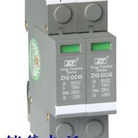 直流电源防雷器
