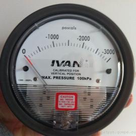 3KPA压差表,除尘器压差表正负3KPA,V2000压差表