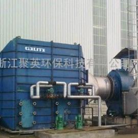 浙江聚英环保 冶金业工业油雾净化设备   工业油雾过滤器