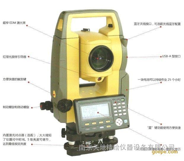 拓普康gts-102n新款es-602g全站仪