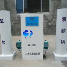 陕西延安二氧化氯发生器使用方法