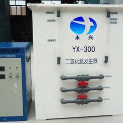 河南负压型二氧化氯发生器
