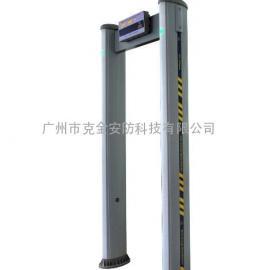 橄榄柱轻便型安检门GG-Ellipse/广州安检门