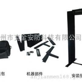 GG-FOLD折叠型安检门/克金中国折叠型安检门