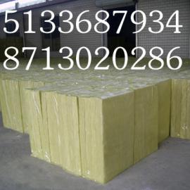 外墙高密度岩棉保温板生产厂家
