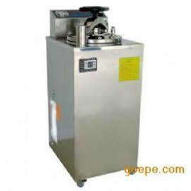 手轮式立式压力蒸汽灭菌器 YXQ-LS-70A