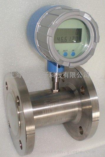 工业用水专用流量表