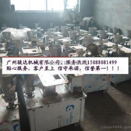广州多功能饺子机械供应 花边饺子机价格 全自动饺子机厂家