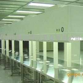 洁净工作台生产厂家/洁净无尘工作台