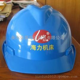 ABS安全帽 安全帽厂 安全帽铁路专用 建筑工地安全帽