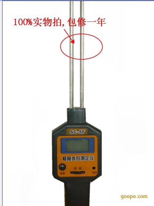 粮食水分测定仪图片