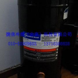现货销售9匹原装谷轮涡旋压缩机/VR108KS-TFP-522