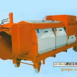 鑫华牌10吨每小时处理量葡萄螺旋连续式不锈钢压榨机