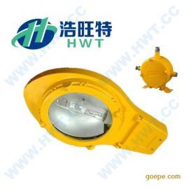优惠出售250W防爆路灯,250W防爆路灯价格