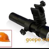 佩带式消防防爆微型头灯 海洋王JW7620/TU固态微型强光防爆手电筒