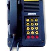 HY-KTH116/A降噪型防爆电话机
