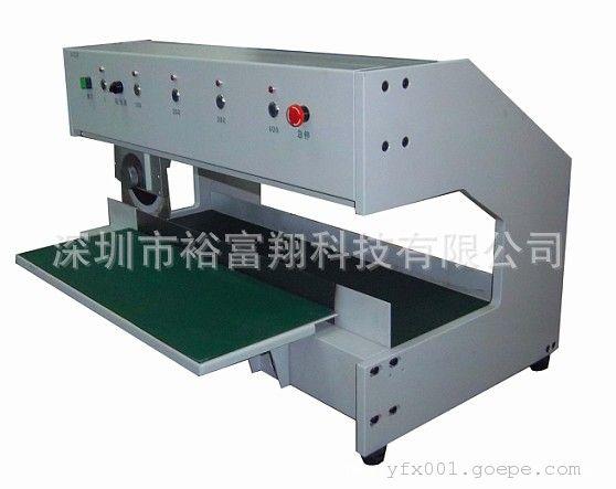 V-CUT分板机、线路板分板机、铝基板分板机、LED分板机