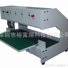 V-CUT分板机、线路板分板机、LED分板机、铝基板分板机