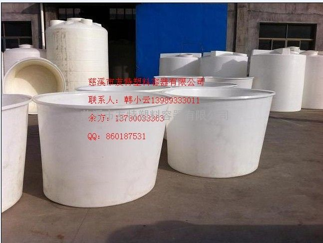 低价出售大口塑料圆桶,贵溪2吨/3吨PE塑胶圆桶加工